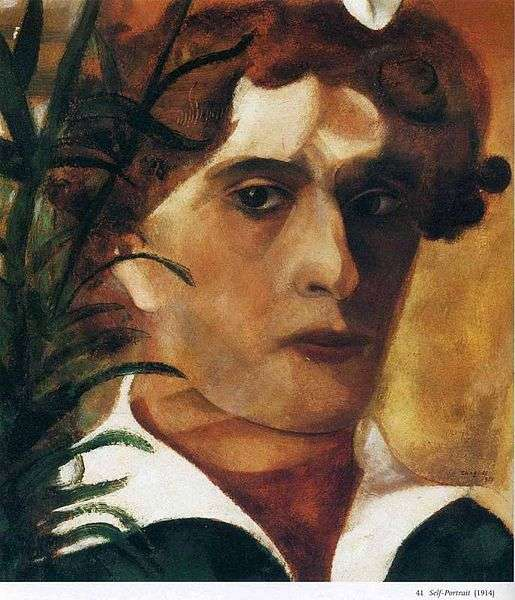 Marc Chagall - Der Malerpoet