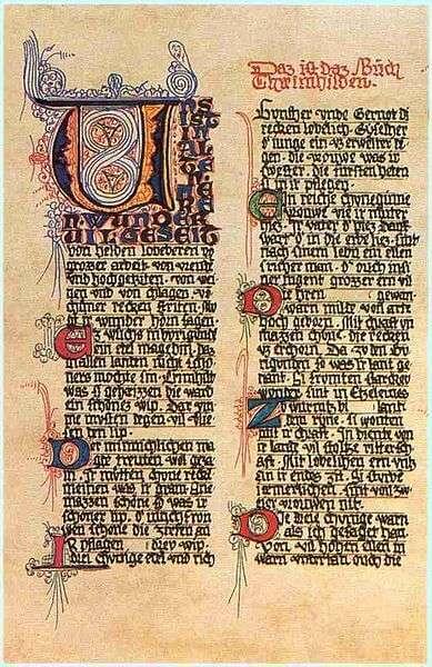 Seite aus dem Nibelungenlied (1330)