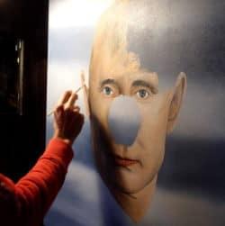 """""""The mystery of Putin Painting"""" - Surrealistisches Ölgemälde von Trevisan Carlo"""