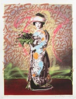 """""""Geisha Wu"""" - Limitierter Siebdruck von Richard Duardo"""